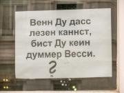2011_11_04_019
